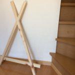 三角竹馬を作りました。