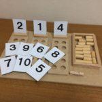数と数字のマッチング