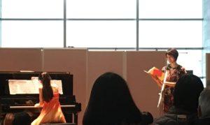 ロビーコンサート2